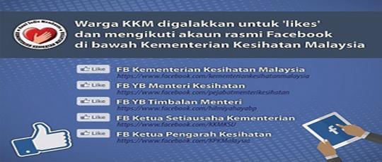 Galakan untuk LIKE & Mengikuti Akaun Rasmi Facebook Di Bawah KKM